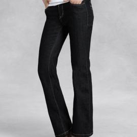 DKNY Jeans 'Soho' Bootleg